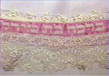 Detail of Lace Attarah